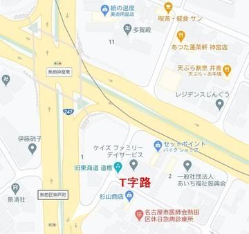 Tjiro.jpg