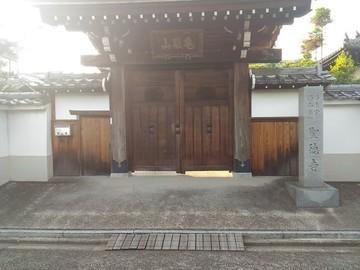 syoutokuji.jpg