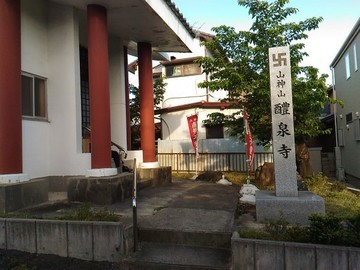 yamanokami.jpg